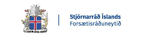 FOR_IS_logo
